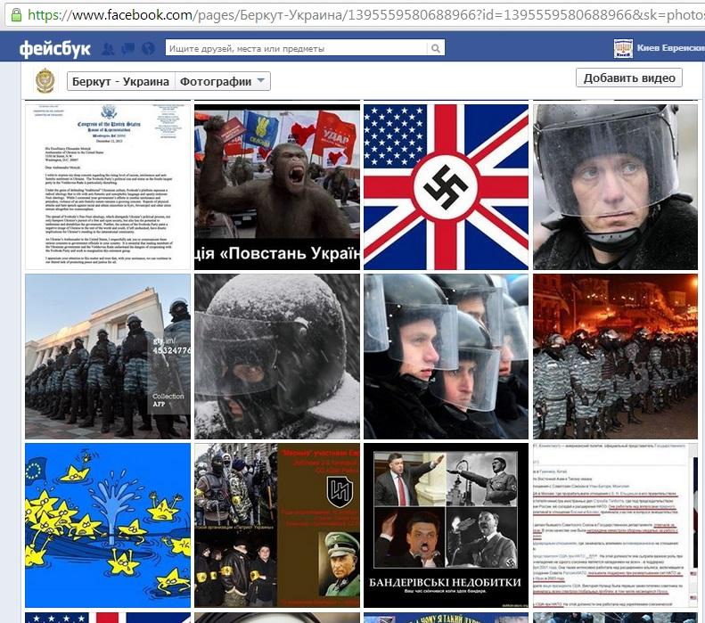 http://evreiskiy.co.il/uploads/images/users/2/2012/1add06cd2c3180baf1e5f210ab5a9ef3.jpg