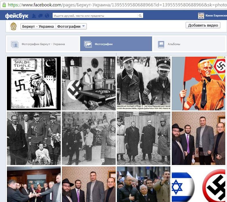 http://evreiskiy.co.il/uploads/images/users/2/2012/bd171b39bd31ccdc96330ee8e9b784f9.jpg