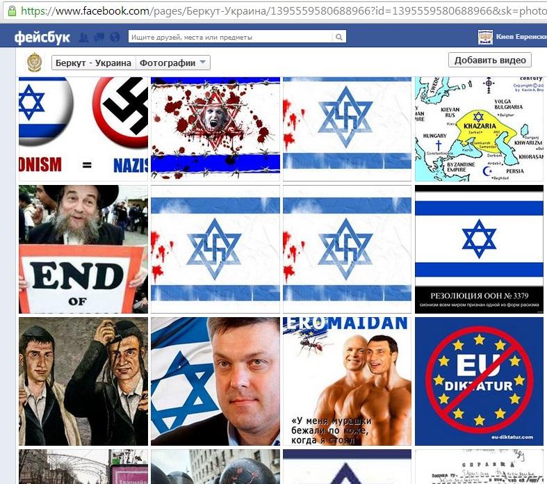 http://evreiskiy.co.il/uploads/images/users/2/2012/e55d1d5e6ea66dcb80bb7279df849b83.jpg